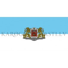 Rīgas pilsētas / pašvaldības / domes karogs (2m X 1m) mastam